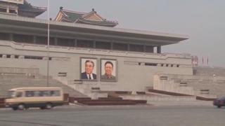 미국, 이번에는 '북한, 종교자유 특별우려국' 지정