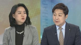 [뉴스포커스] 이재명 '기소' - 김혜경 '불기소'…검찰 판단 근거는?