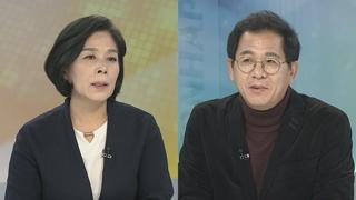 """[뉴스포커스] 민주 """"재판 지켜보겠다""""…이재명, 기소로 정치적 타격"""