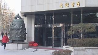 서울 삼성동 대종빌딩 붕괴위험…주민대피 조치