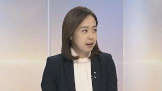 [뉴스현장] 서울 삼성동 대종빌딩 붕괴 위험…입주자 퇴거 조치