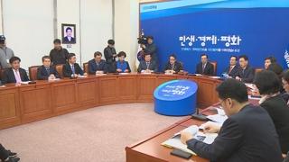 """민주당 """"선거제 개혁, 내년 2월 처리 추진"""""""