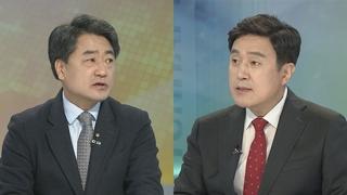 [뉴스1번지] 이재명 '셀프 당원권 정지' 신청…이유는?