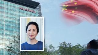 '화웨이 사태' 미국, 중국 여행주의보 추가 검토