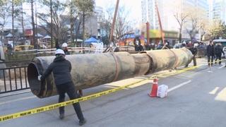 일주일 만에 또 온수관 파열…'시한폭탄' 초기 신도시 노후관로