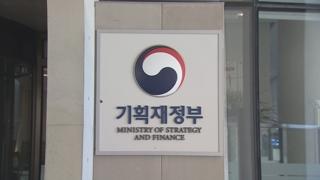 """정부 """"내년 예산 사상 최고수준 조기 집행"""""""