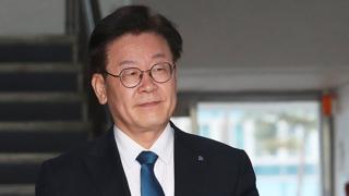 """이재명 백의종군 선언하자 민주당 """"징계 유보"""""""