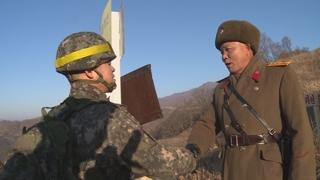 """""""분단 이후 처음""""…남북 DMZ내 상호 GP검증"""