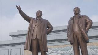 북한 매체, 미국 인신매매국 재지정에 연일 반발