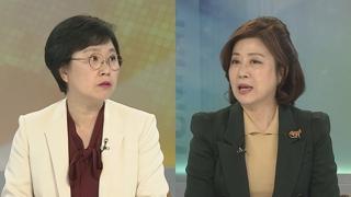 """[뉴스1번지] 김경수, 이재명 이어 """"백의종군""""…의미는?"""