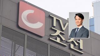 방정오 TV조선 대표 '장자연 사건' 관련 검찰 출석