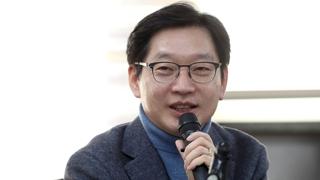 """김경수도 '백의종군'…""""어려울 때 힘 모아야"""""""