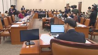 국회 복지위 '6세미만 모든 아동에 수당' 개정안 통과