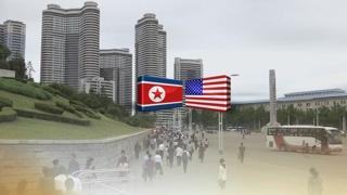 """북한, 제재완화 촉구…""""미국 상응조치 기다려"""""""