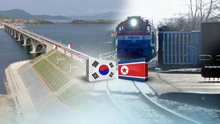 26일 개성 판문역서 남북 철도ㆍ도로 착공식