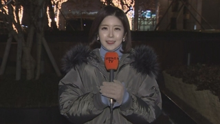 [날씨] 중부ㆍ경북 다시 한파특보…내일까지 강추위