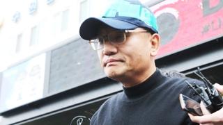 """양진호 횡령 정황 포착…""""100억원 이상 추정"""""""