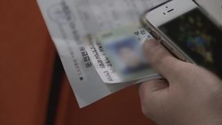 면허 반납하면 10만원…고령 운전자 대책 효과는?