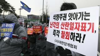 """""""산란 일자 표기 반대"""" 양계 농민 집회"""