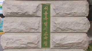 서울 외고ㆍ자사고 후기선발에도 경쟁률 올랐다