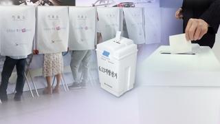 6·13 지방선거 당선자 139명 기소…광역단체장 4명