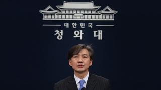 청와대 특감반 쇄신안 마련…명칭 변경ㆍ업무 내규 신설