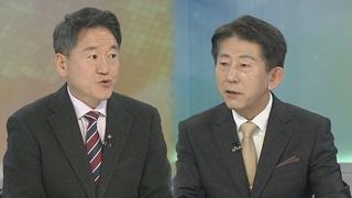 [뉴스1번지] 문 대통령 지지율 최저치 경신…집권초기와 상반된 민심, 이..
