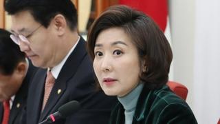 나경원, 한국당 의원들에 '오늘밤 김제동' 출연 금지령'