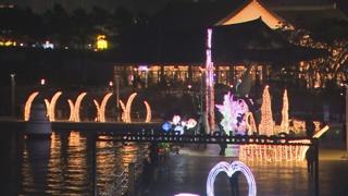 겨울밤 밝히는 불빛…2018 인천송도불빛축제