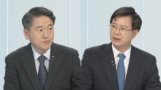 [뉴스초점] 한국당 조강특위, 현역의원 쇄신 명단 발표