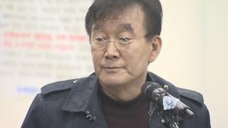 검찰 '동덕여대 미투' 의혹 하일지 교수 기소