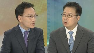 [뉴스포커스] '가라앉지 않는' 우윤근 사태…정치 쟁점화 되나
