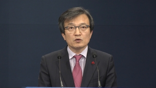 [현장연결] 청와대, 특감반 폭로 논란 관련 입장 발표