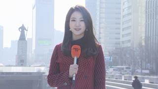 [날씨] 전국 초미세먼지 비상…낮 온화, 서울 5도