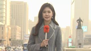 [날씨] 전국 공기질 비상…초미세먼지 '나쁨'