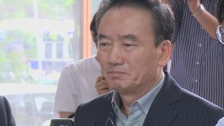 '여직원 성추행' 호식이치킨 대표에 실형 구형