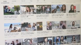 너도나도 1인방송ㆍ만능 검색엔진…유튜브 천하