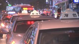 """""""가까워도 갑니다""""…연말 'NO 승차거부' 택시 운영"""