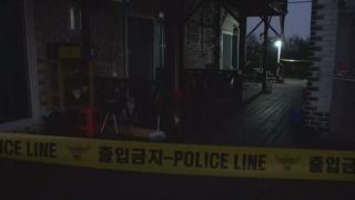 강릉 펜션서 고3생들 사고…가스 누출 가능성