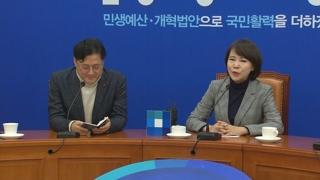 민주당, 택시ㆍ카풀 갈등조정 사회적 대타협 기구 추진