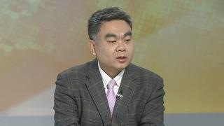 [뉴스초점] '강릉 펜션 사고' 10명 사상…일산화탄소 중독 가능성?