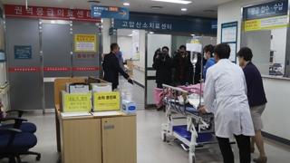 """강릉 펜션 사고로 3명 사망·7명 중태…""""집중치료"""""""