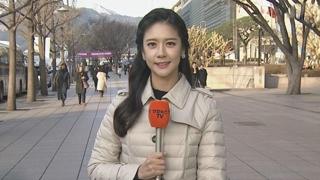 [날씨] 전국 초미세먼지 '나쁨'…호흡기 주의