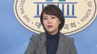 """민주당 """"4개 택시단체, 사회적 대타협 기구 참여키로"""""""