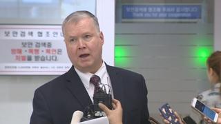 """비건 """"미국인 북한 여행금지 재검토""""…북미대화 트이나"""