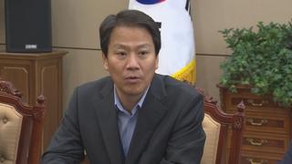 남북공동선언 이행추진위, 철도 착공식 점검