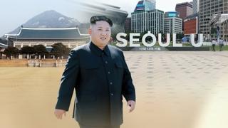 """청와대 """"북한, 김정은 위원장 답방에 조건 안걸어"""""""