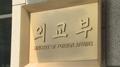 Cancillería: No se reporta ninguna víctima surcoreana en un tsunami mortal en In..