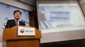 Corea del Sur multa a BMW con US$9,93 millones por los incendios de motores