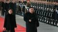 Corea del Norte confirma la visita del líder norcoreano a China